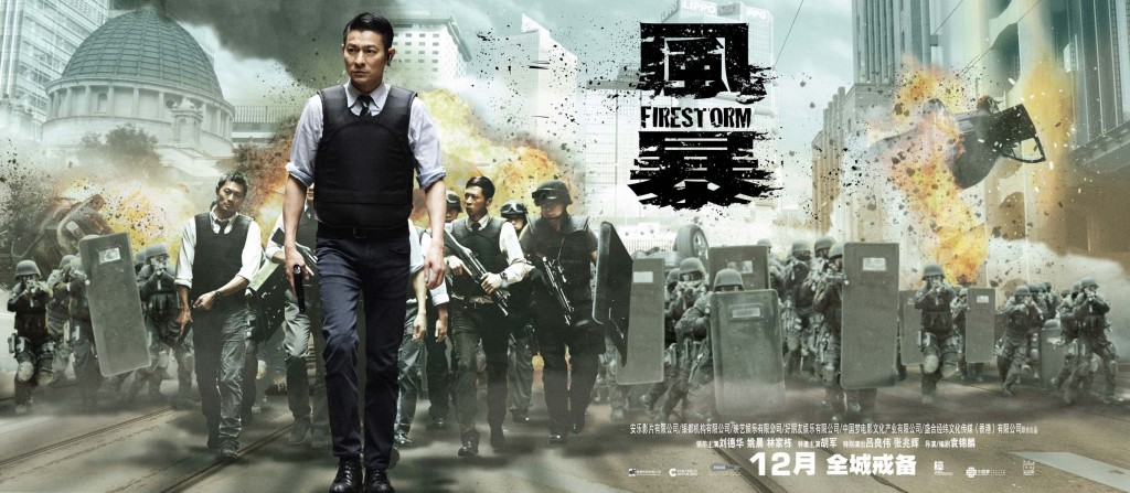 Firestorm by Andy Lau