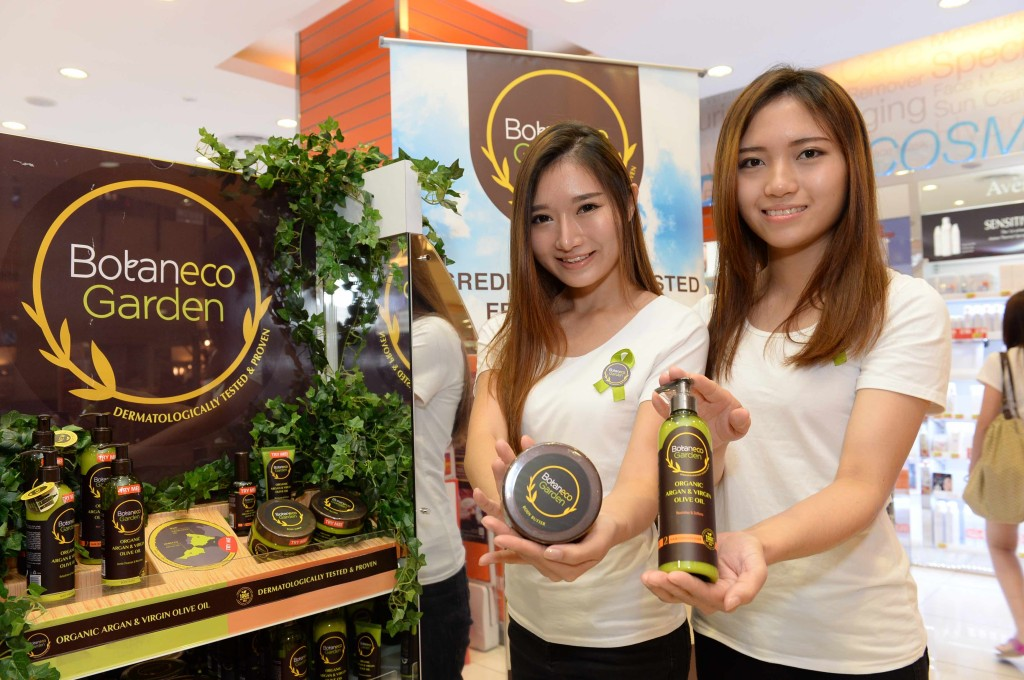 The Botaneco Garden Organic Argan & Virgin Olive Oil Hair and Body Collection has been dermatologically tested and proven