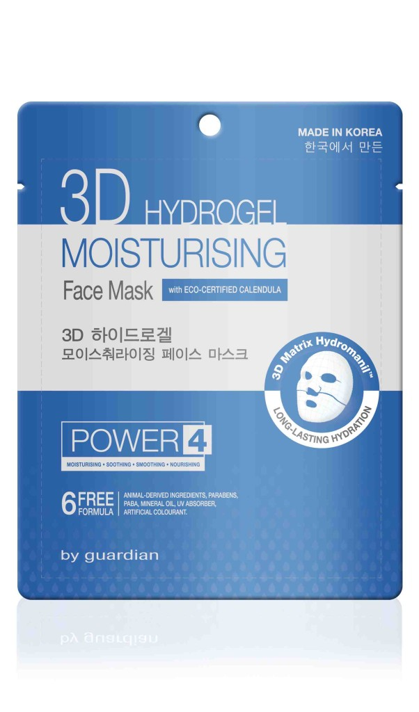 Ideal for those with dry skin, the 3D Hydrogel Moisturising Face Mask provides long-lasting moisturising, soothing, smoothing and nourishing benefits for skin to look and feel more hydrated and smooth to the touch.