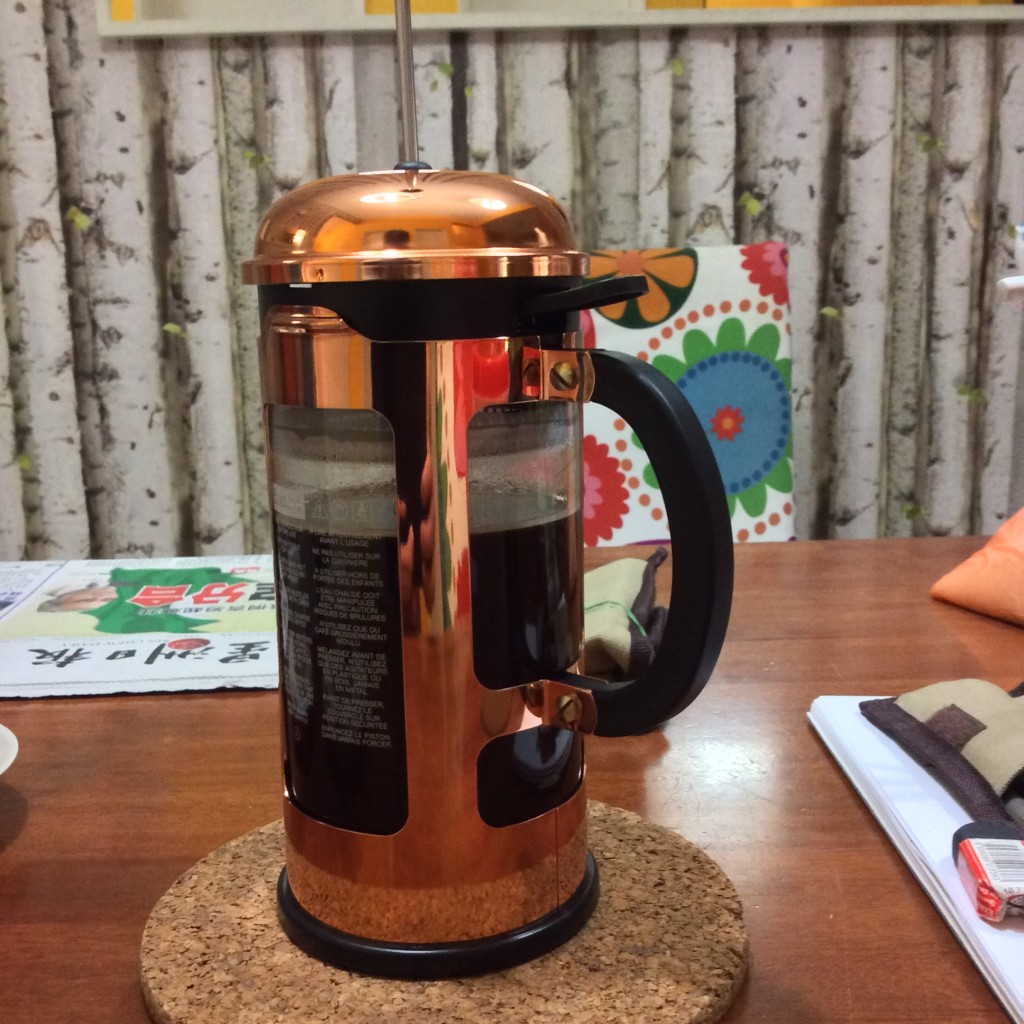 Bodum French Press Coffee