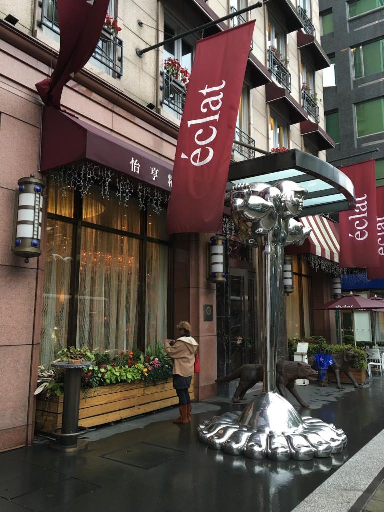 The Eclat Hotel