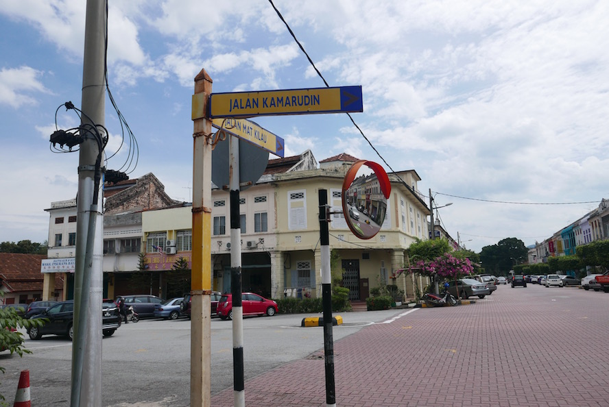 Jalan Kamarudin, where the main action is at Kuala Kubu Bharu