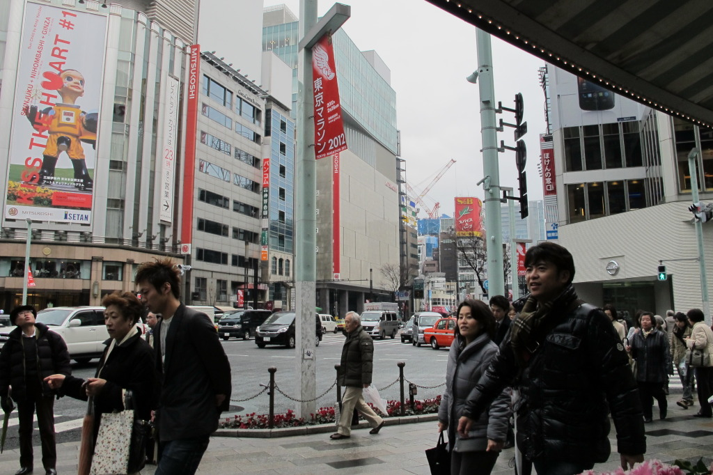 Ginza, not my favourite