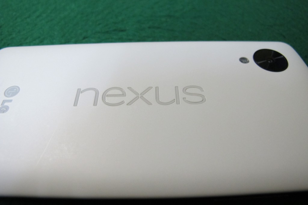 The standard Nexus branding