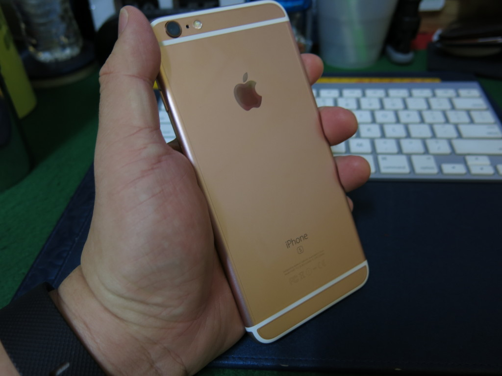 The Rose Gold, depending where you look at it, could be gold too