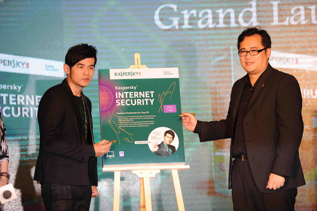 Jay Chou, International Megastar and Kaspersky Lab Brand Ambassador of APAC region with Mr Jimmy Fong  方奕文, Channel Sales Director, Kaspersky Lab SEA with the newly launched Kaspersky Internet Security 2015