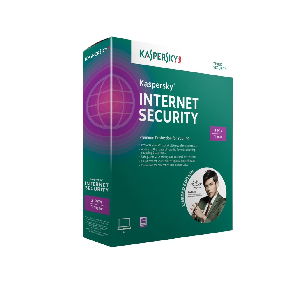 Kaspersky Internet Security 2015 Special Edition