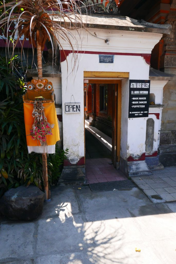 The entrance to Astina Mask Gallery at Bali